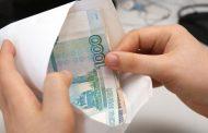 В Дагестане выявили более 56 тысяч получателей «серой» зарплаты