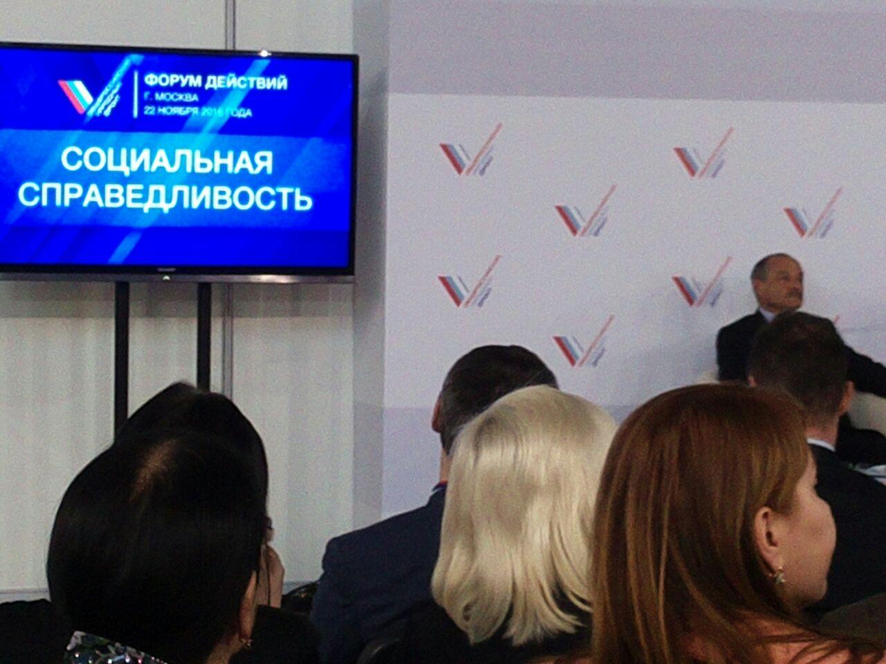 Представители ОНФ в Дагестане принимают участие на съезде Общероссийского народного фронта