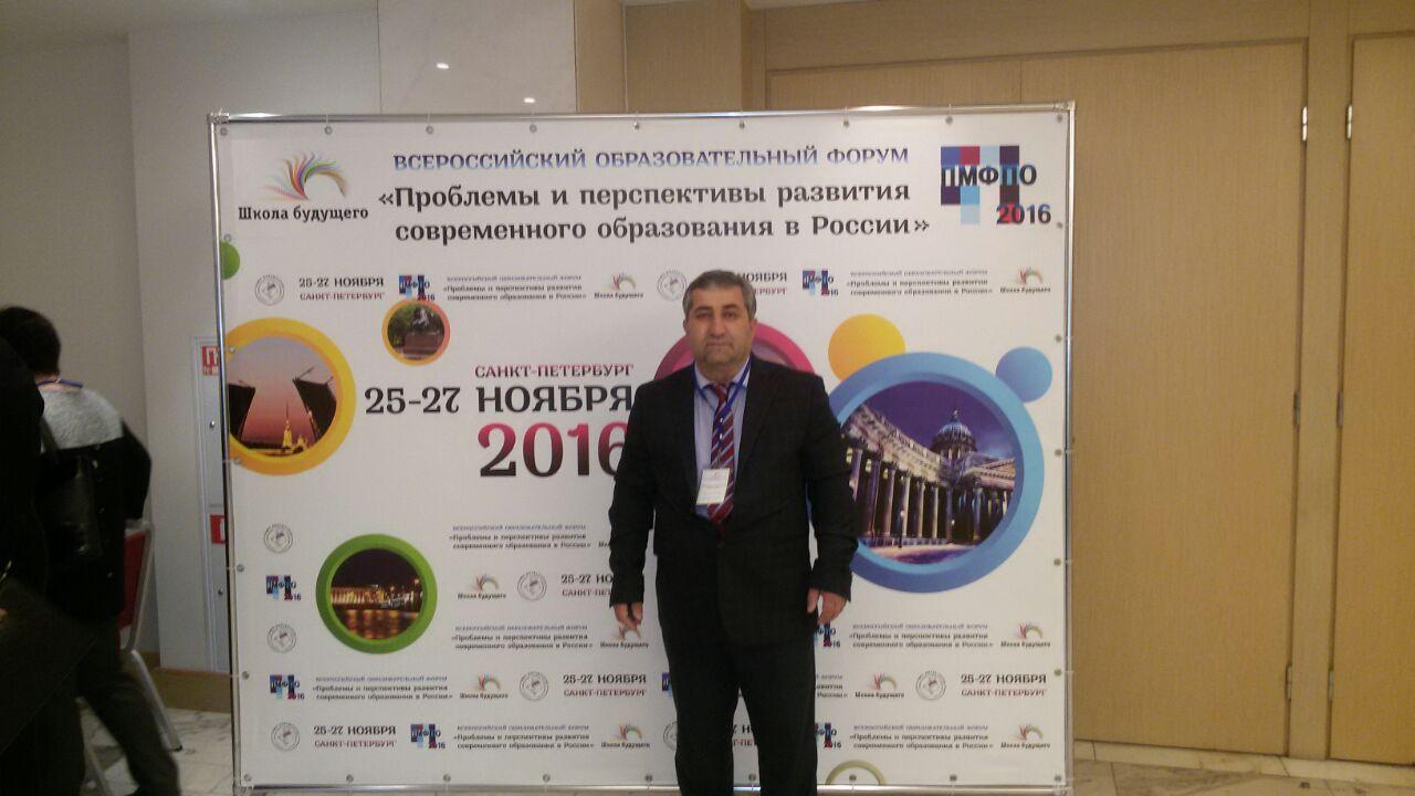 Член регионального штаба ОНФ в Республике Дагестан Джамалудин Нажмудинов победил в конкурсе «Директор школы России – 2016»