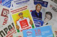 Верховный суд РФ отказался отменять результаты выборов в Госдуму