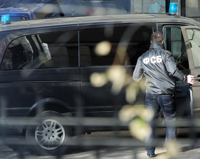 «Ведомости» рассказали об оперативной разработке нескольких высокопоставленных чиновников