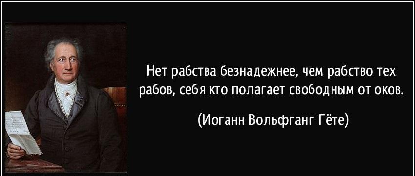 Письмо  на  бис  от Бисавалиева
