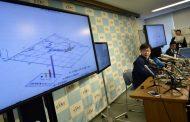 Сильное землетрясение в Японии привело к образованию цунами