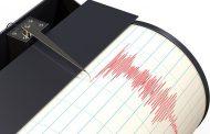 Землетрясение магнитудой 3,2 произошло в Дагестане