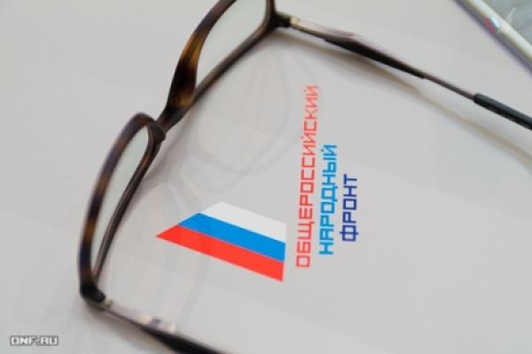 Активисты ОНФ в Дагестане направят главе республики предложения по итогам региональной конференции