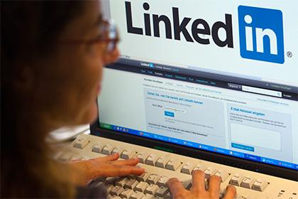 В России заблокируют соцсеть LinkedIn