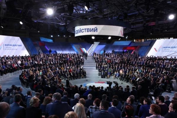 Представители ОНФ в Дагестане приняли участие в «Форуме Действий» Народного фронта