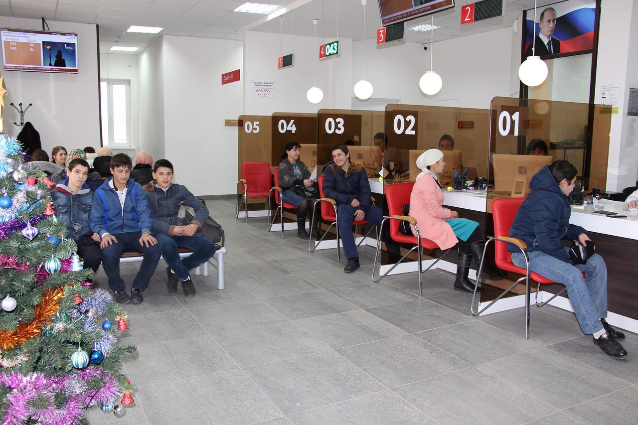 Первые акции проекта «Электронный гражданин» стартовали в филиалах МФЦ