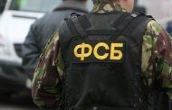 Назначен новый руководитель пограничного управления ФСБ России по Дагестану