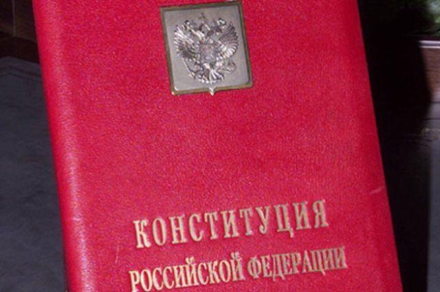 Чиновников в Дагестане проверят на знание Конституции