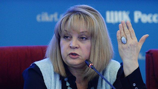 Памфилова исключила возможность досрочных выборов президента
