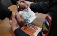 Сотрудник Минстроя Дагестана обвиняется в получении взятки