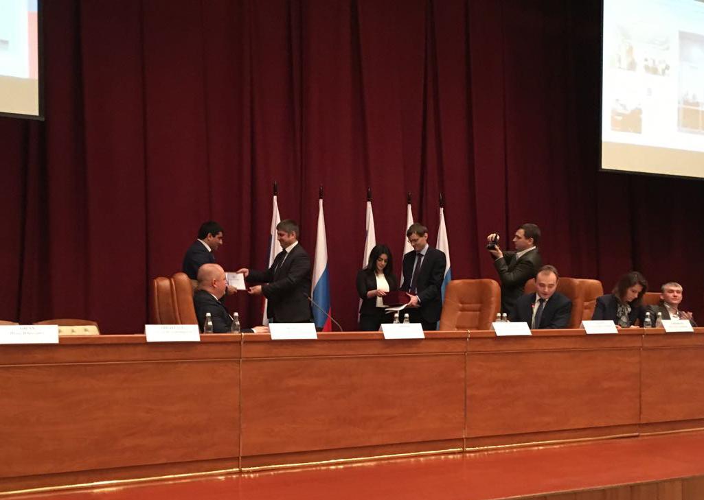 МФЦ Дагестана награждён грамотой Минэкономразвития РФ за проект «МФЦ для Бизнеса».