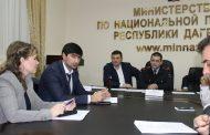 Сопредседатель регионального отделения ОНФ в Республике Дагестан Татьяна Рассохина приняла участие в круглом столе на тему «Безопасность дорожного движения» в министерстве по национальной политике РД