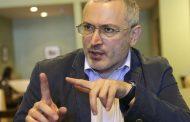 Суд Дублина вернул Ходорковскому 100 млн евро