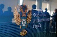 УФАС Дагестана оштрафовало на более 700 тыс. рублей энергокомпанию