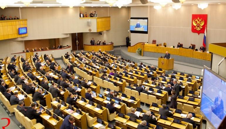 В Госдуме предложили доплачивать депутатам за затянувшиеся заседания