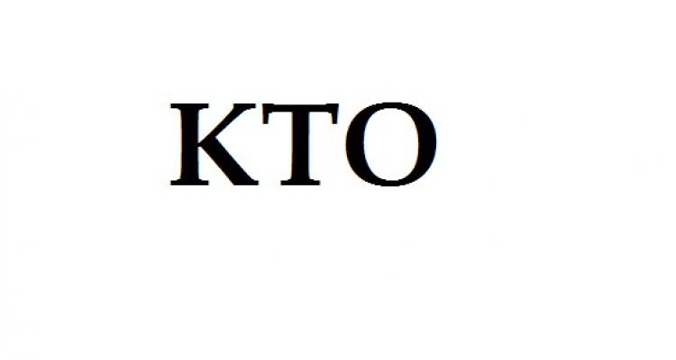 Режим КТО введён в дагестанском посёлке Талги