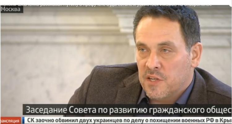 Владимир Путин обещал обратить внимание на проблему с профучётом в Дагестане