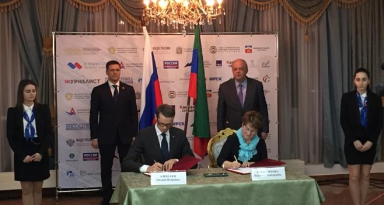 «Рамблер» и Минпечати Дагестана заключили соглашение о сотрудничестве