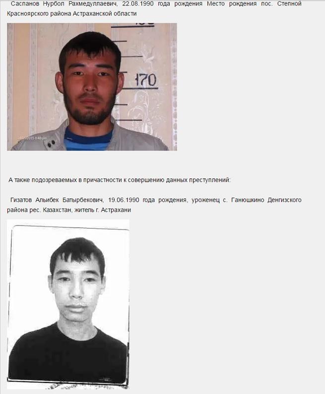 Спецоперация в Астрахани. Четверо бандитов, напавших на ДПС и Росгвардию, уничтожены (+18)