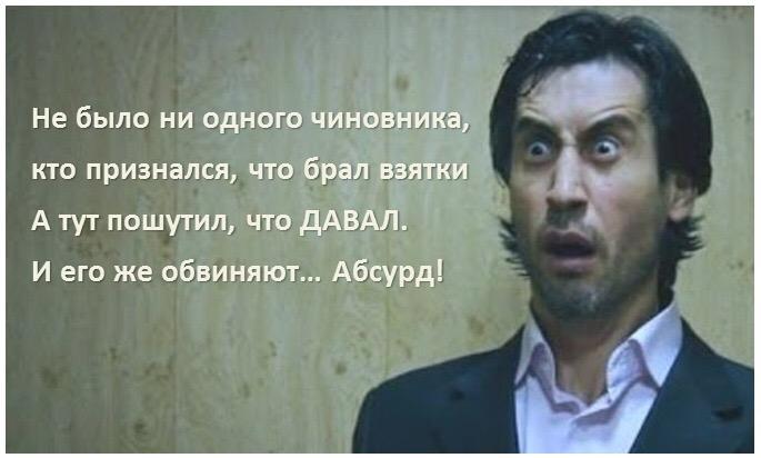 Рамазан Абдулатипов под огнем псевдоморалистов и потенциальных взяточников?