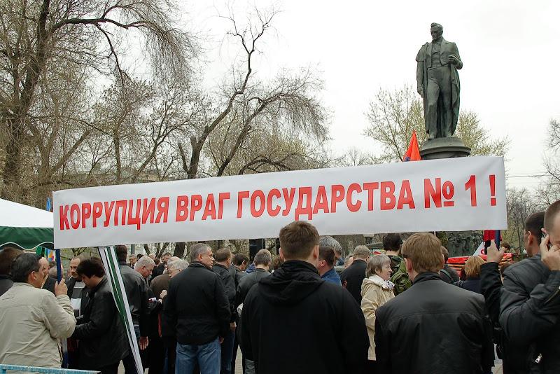Авантюристы. Митинги. Коррупция: почему проведение демонстраций в борьбе со взяточничеством обречено на провал?