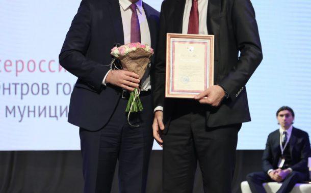 МФЦ Дагестана снова в числе лучших по России