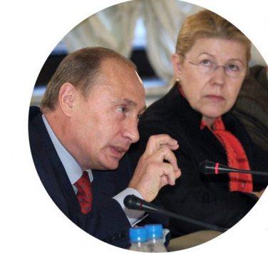 Менять Путиных, Мизулиных или не брить гениталии