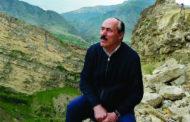 Орден за Дагестан