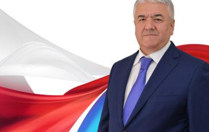 magramov-logotip-410x260