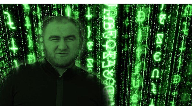 Кибер-Рауф