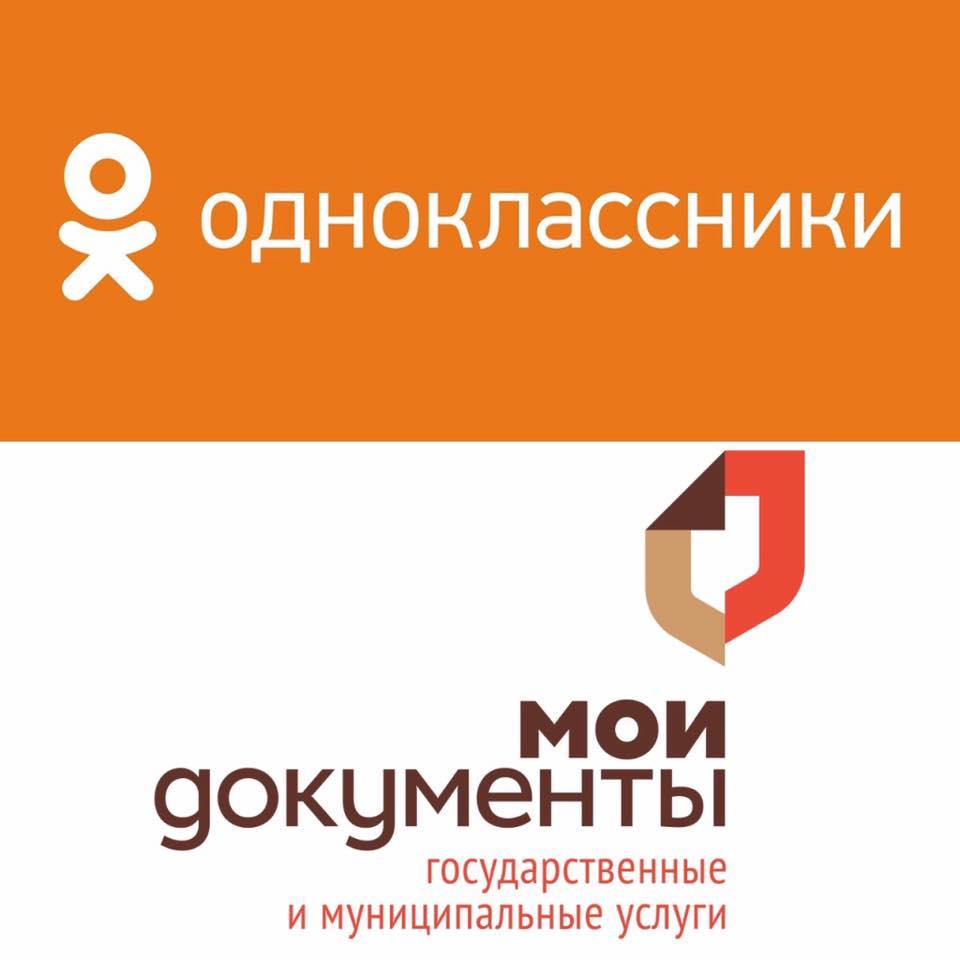МФЦ Дагестана и Одноклассники запускают совместный проект