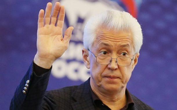 100 дней Владимира Васильева – лакмусовая бумажка правления