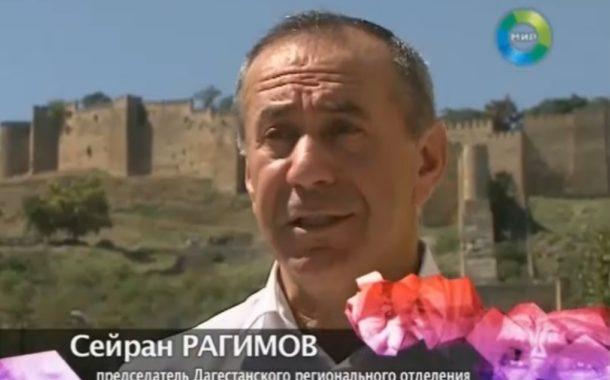 Криминальный захват Дербента кланом Рагимовых